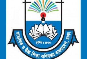https://www.dhakaprotidin.com/wp-content/uploads/2021/01/Dhaka-Protidin.jpg