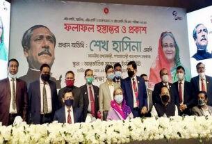 https://www.dhakaprotidin.com/wp-content/uploads/2021/01/HSC-Result-Dhaka-Protidin-ঢাকা-প্রতিদিন.jpg