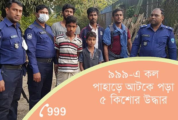 https://www.dhakaprotidin.com/wp-content/uploads/2021/01/Kishor-Dhaka-Protidin-ঢাকা-প্রতিদিন.jpg