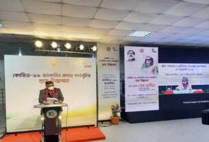 https://www.dhakaprotidin.com/wp-content/uploads/2021/01/PM-Covid-19-Dhaka-Protidin-ঢাকা-প্রতিদিন.jpg