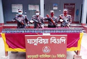 https://www.dhakaprotidin.com/wp-content/uploads/2021/01/Panchbibi-Joypurhat-Dhaka-Protidin-ঢাকা-প্রতিদিন.jpg