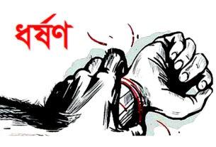 https://www.dhakaprotidin.com/wp-content/uploads/2021/01/Rape-Dhaka-Protidin-2-1.jpg