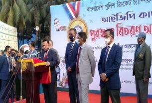 https://www.dhakaprotidin.com/wp-content/uploads/2021/01/igp-Dhaka-Protidin-ঢাকা-প্রতিদিন.jpg
