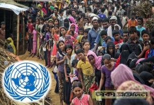 https://www.dhakaprotidin.com/wp-content/uploads/2021/02/Rohinga-Dhaka-Protidin-ঢাকা-প্রতিদিন.jpg